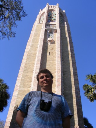 Bok Tower - Trav
